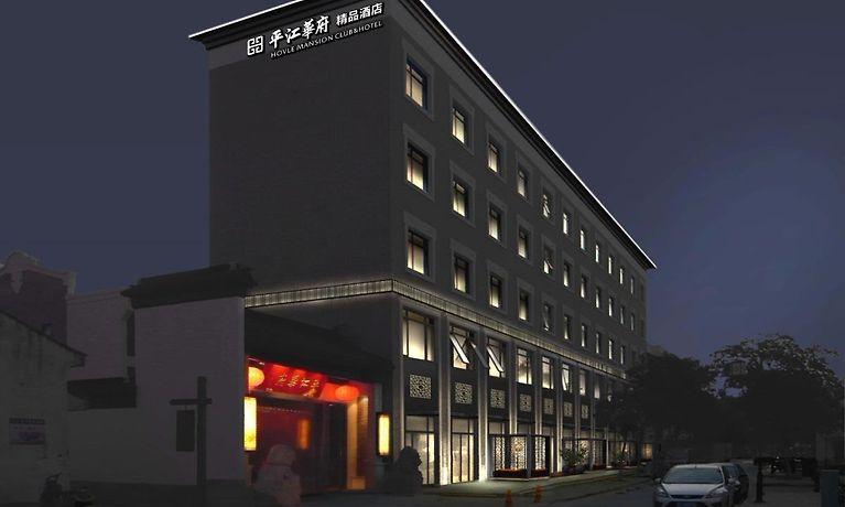 hovle mansion club hotel suzhou best rates guaranteed rh hovle mansion club suzhou suzhouhotels24 com